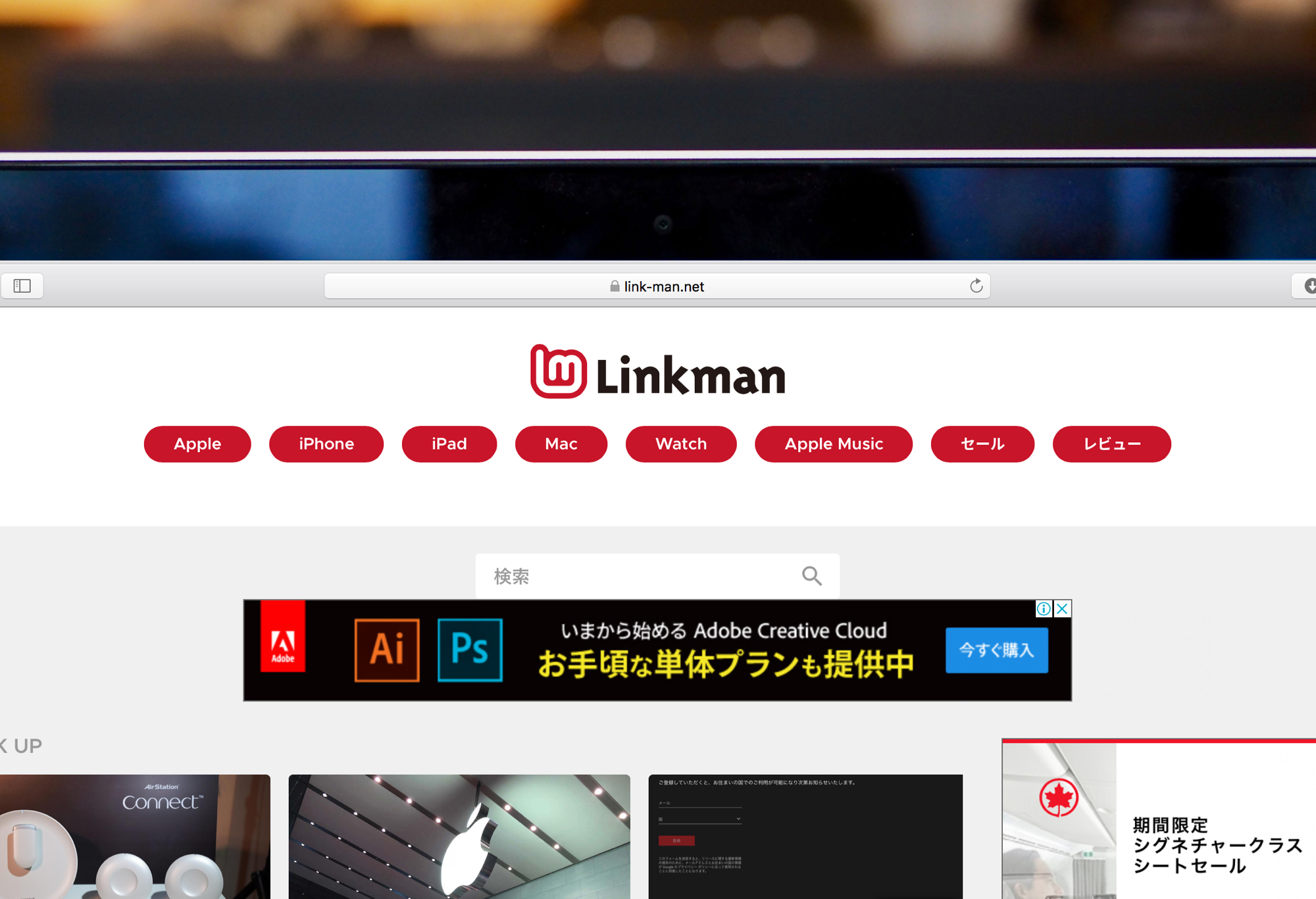 Linkman4