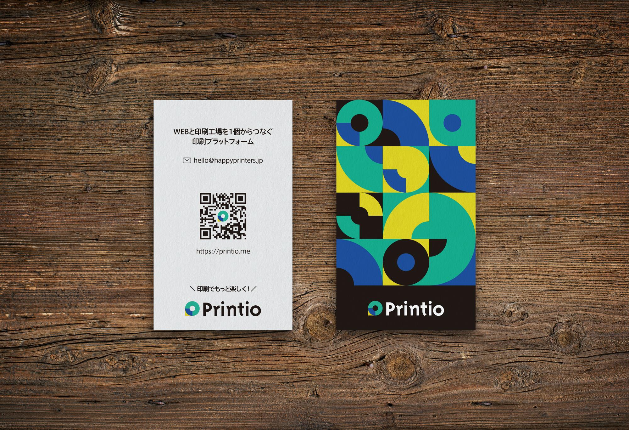 Printio3